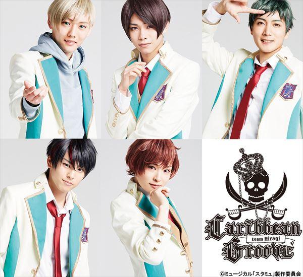 (上段左から)櫻井圭登さん、北川尚弥さん、丹澤誠二さん (下段左から)高野洸さん、星元裕月さん