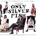 『ONLY SILVER FISH』、舞台版は2018年1月6日より東京・紀伊國屋ホールにて開幕!映画版は今春公開予定