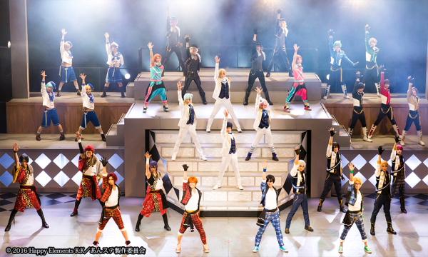 『あんステ』完結篇、東京公演が開幕! 舞台オリジナルの新曲も披露