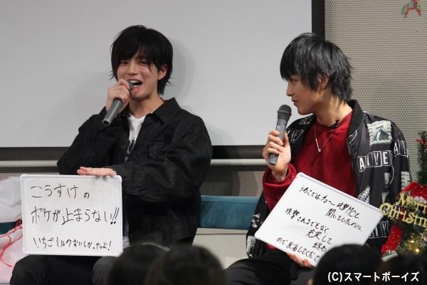 松田さんと健心さんは、MCに気配りのコメント?