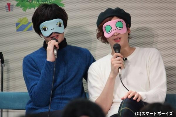 遊馬さん(左)と亜廉さんのアイマスクに腹筋崩壊するファン続出!これもある意味…阿と吽?