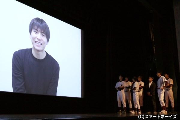 宮崎秋人さんからのコメント映像、最後にはあるムチャ振りが…
