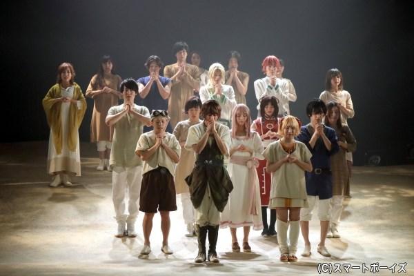 運命に抗う少年少女たちの砂漠戦記 舞台『クジラの子らは砂上に歌う』待望の再演が開幕!