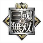SSGMS_logo_R_R