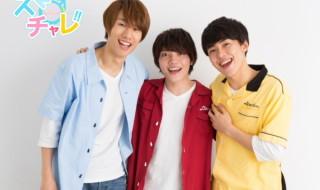 スマチャレ!!第6弾で対決!!(左から)辻凌志朗さん、伊崎龍次郎さん、内海啓貴さん