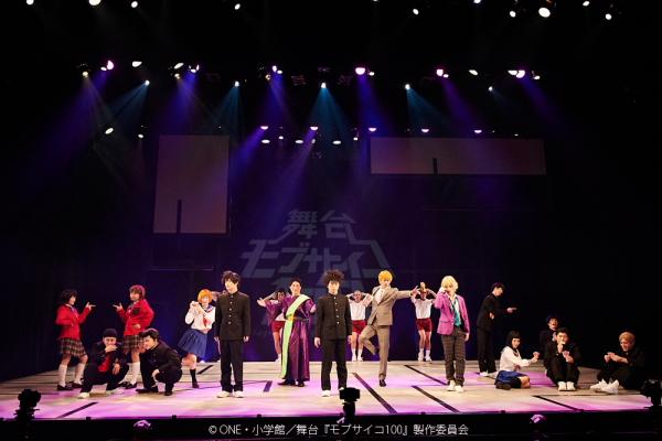 舞台『モブサイコ100』が開幕、ステージショットUP!