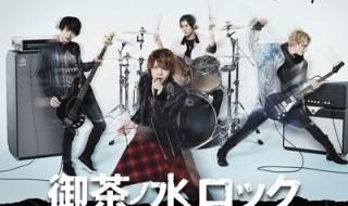 band_ - コピー