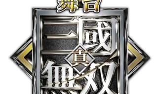 SSGMS_logo - コピー