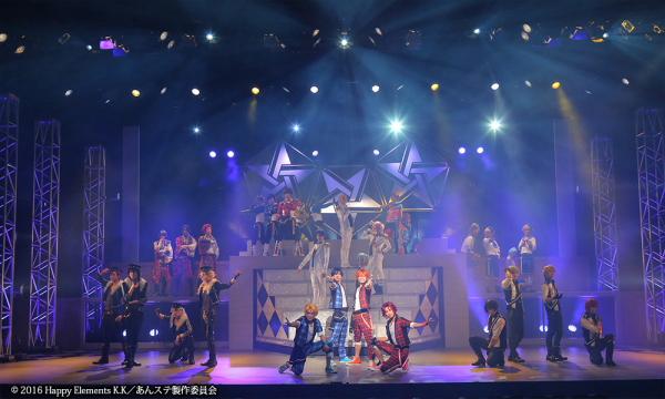 『あんステ』完結篇、ついに開幕! 大阪公演でのステージショットが到着
