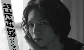 『月刊 北村諒×小林裕和』 表紙_R - コピー