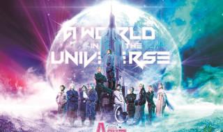 ミュージカル「ヘタリア」FINAL LIVE ~A World in the Universe~ キービジュアル