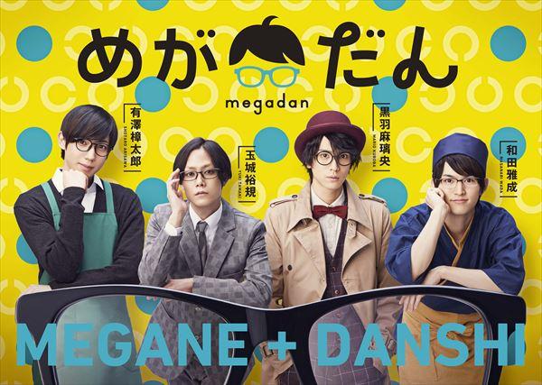 DVD最速先行予約特典として、スペシャルイベントへの参加応募券付!!
