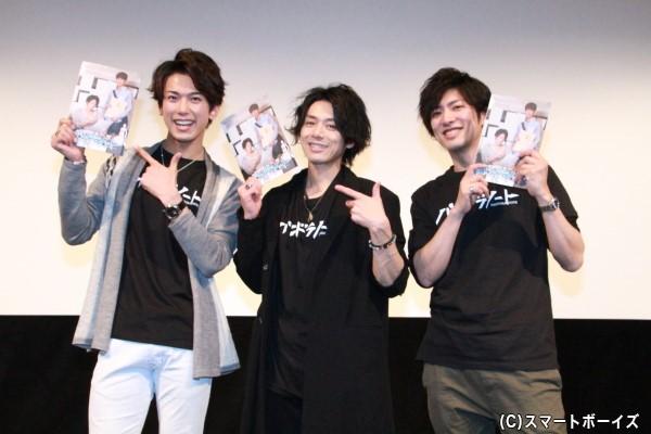(左より)平牧仁さん、富田翔さん、岸本卓也さん