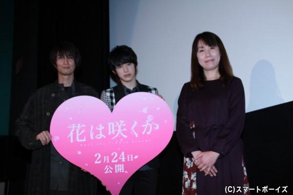 (左より)天野浩成さん、渡邉剣さん、谷本佳織監督
