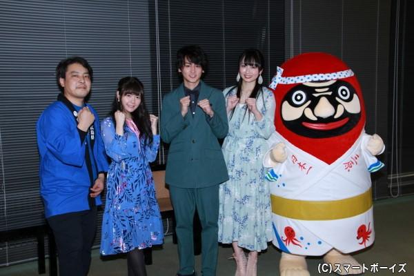 (左より)大森研一監督、竹達彩奈さん、佐藤永典さん、須藤茉麻さん、やっさだるマン