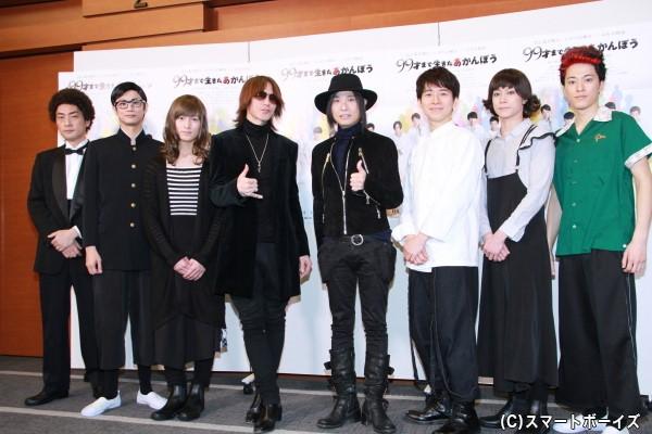 (左より)松田賢二さん、馬場良馬さん、松田凌さん、SUGIZOさん、辻仁成さん、村井良大さん、玉城裕規さん、松島庄汰さん