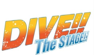 DIVE!!thestage_logo - コピー