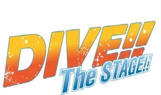 DIVE!!thestage_logo - コピー