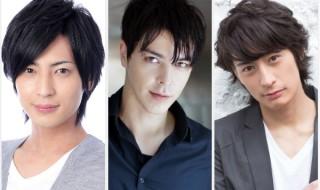 (左から)斉藤秀翼さん、汐崎アイルさん、桜田航成さん。軍勢入り乱れてのトークに期待!?