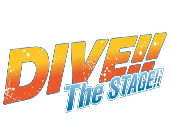 DIVE!!thestage_logo