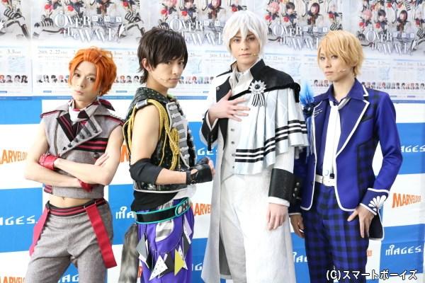 (左から)大平峻也さん、岸本勇太さん、木村 敦さん、田口 涼さん