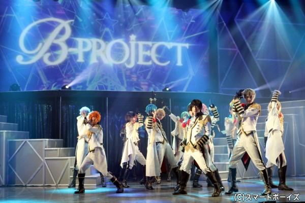 """""""舞台+LIVE""""が1公演となってパワーアップ! B-PROJECT on STAGE『OVER the WAVE!』REMiXが開幕"""