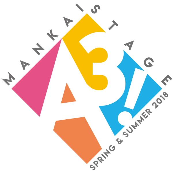 発表されたのはタイトル、メルマガ開設、そしてこのロゴの3点!
