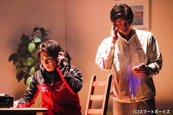 (左より)松岡智輔 役の田中稔彦さん、安西一馬 役の齋藤健心さん。特殊犯刑事の二人が、犯人からの電話を逆探知!
