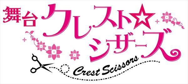 cs_logo_01_R