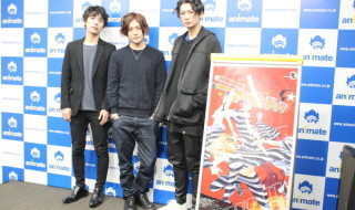 (左から)制作発表に登壇した佐藤慎亮さん、堂本翔平さん、山内圭輔さん