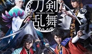 token_eye