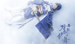 刀剣男士 十二振りのキャストが解禁!