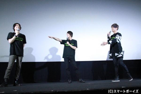 3人によるボケ&突っ込み満載で、終始笑いの絶えない舞台挨拶でした!