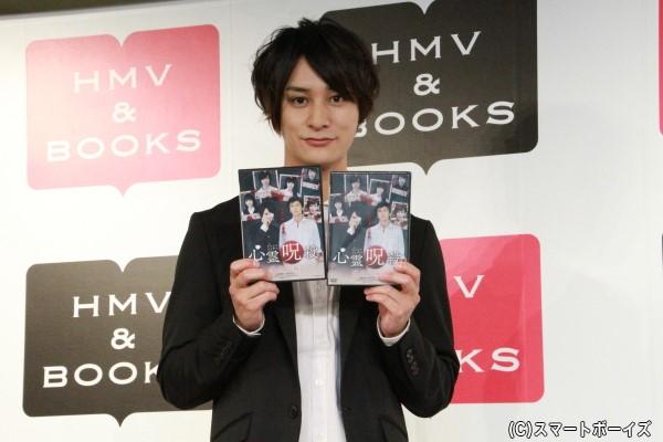 「心霊呪殺 死返し編」DVD発売記念イベントに出席した高崎翔太さん