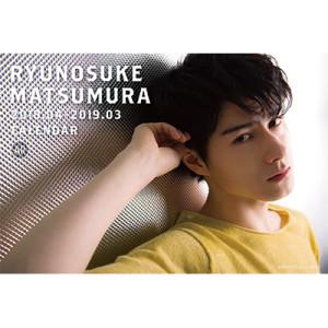 2018matsumura01