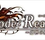 【Code:Realize】eye