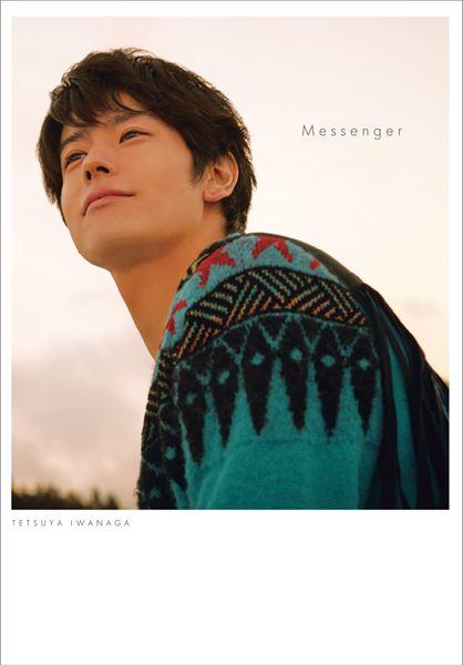 写真集「Messenger」