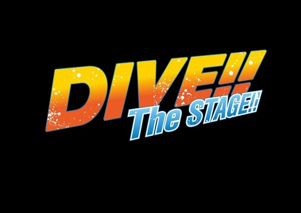 DIVE__thestage_logo