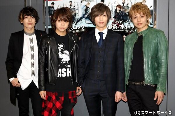 (左から)崎山つばささん、佐藤流司さん、染谷俊之さん、荒木宏文さん