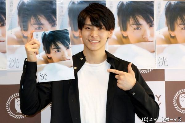 大躍進中の俳優・高野 洸さんが、20歳を記念した初写真集を発売!