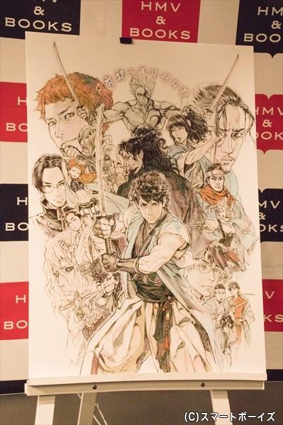 キャラデザインを手掛ける西村キヌさんのイラスト版キービジュアル