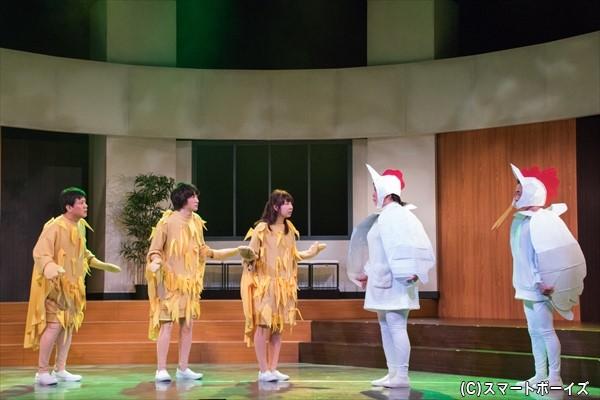 劇団は新しい舞台の稽古真っ最中!