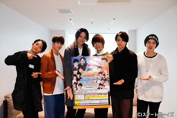 (左から)橋本祥平さん、眞嶋秀斗さん、寿里さん、溝口琢矢さん、高野洸さん、白又敦さん