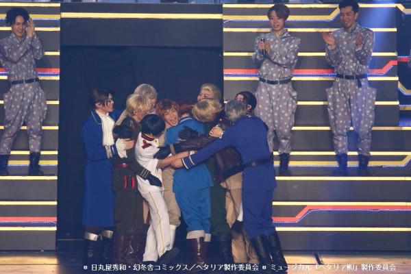 幕張での最終公演では、スペイン役の山田さんが駆けつけサプライズ登場!