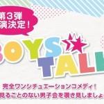 boy_eye