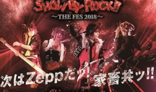 rock_eye