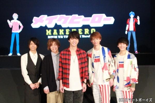 (左より)北川尚弥さん、安達勇人さん、中村優一さん、TAKAさん、末吉9太郎さん