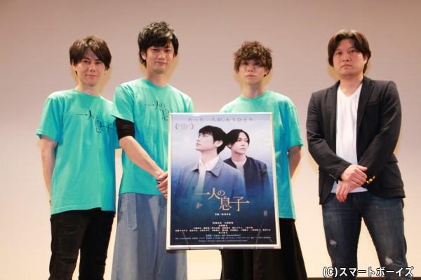 (左より)根本正勝さん、馬場良馬さん、玉城裕規さん、谷健二監督