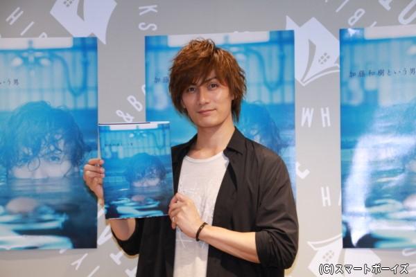写真集『加藤和樹という男』をリリースした加藤和樹さん