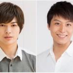 遊馬晃祐さんのトークを、上田悠介さんにどこまでも引き出してもらいます!